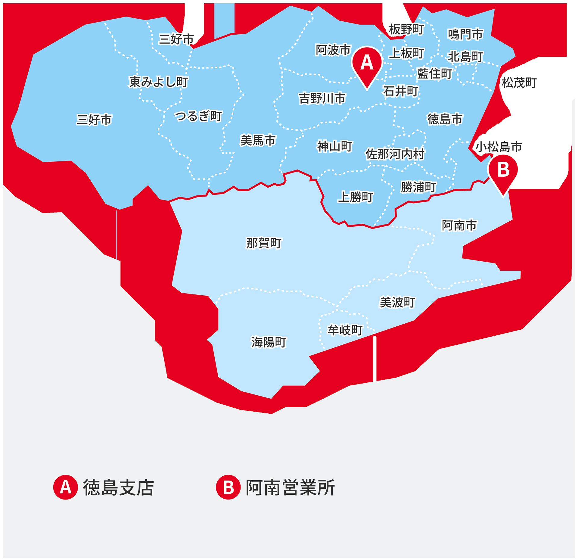 情報 徳島 県 入札