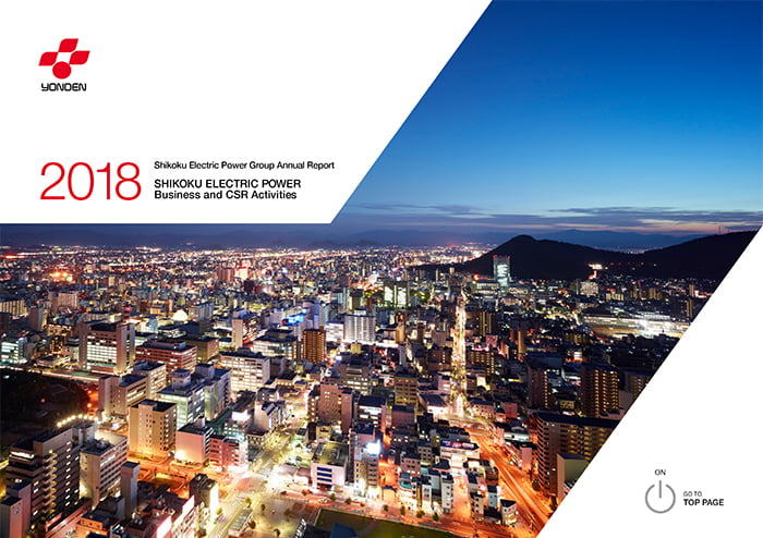 Shikoku Electric Power Group Annual Report 2018PDF